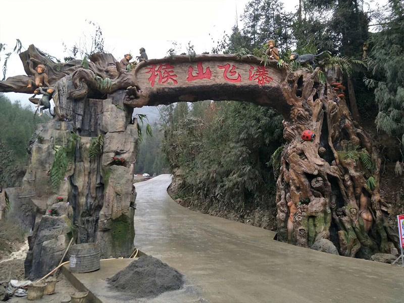 猴山飞瀑景观大门