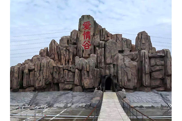 塑石假山制作